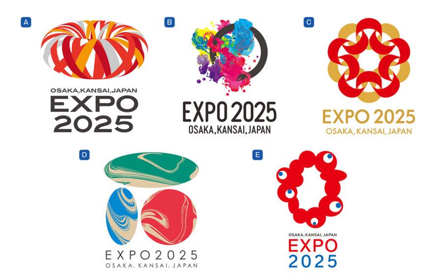 大阪万博2025ロゴ最終選考画像